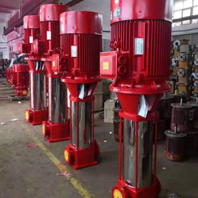 凌源市消防泵厂家直销 XBD12.0/90G-L/200KW 一手货源CCCF认证