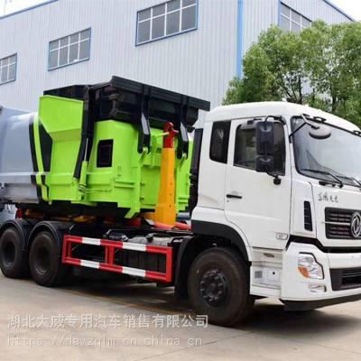 东风天龙大型18吨垃圾压缩车移动压缩站的报价