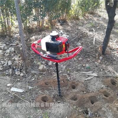 小型挖坑机/汽油便携式打孔机/种树挖坑机