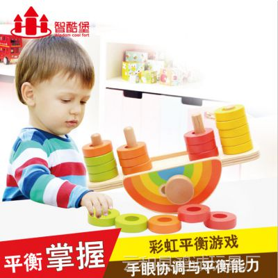 创意幼儿益智木质叠叠乐套圈积木彩虹塔平衡游戏早教积木玩具