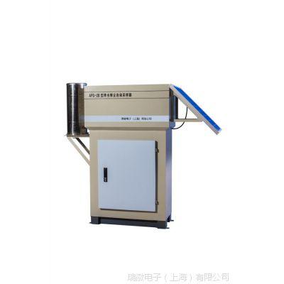 太阳能降水降尘自动采样器APS-2BS