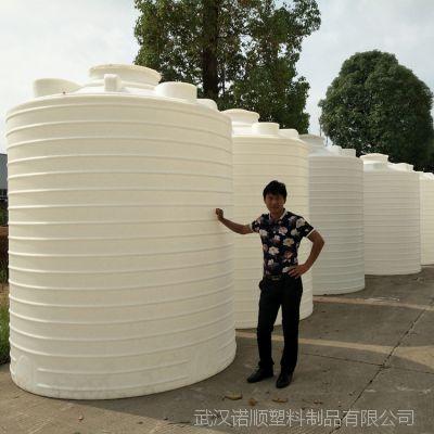 武汉塑料桶厂家直销10吨塑料水桶PE化工桶