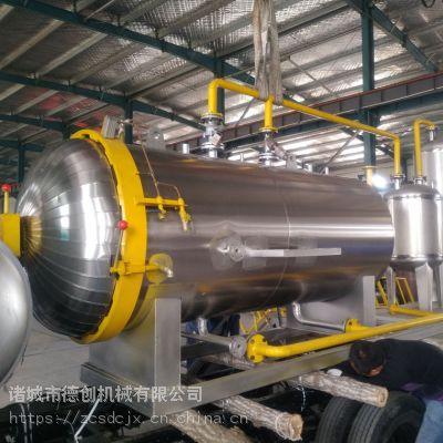 厂家直销 养殖场无害化处理设备 湿化机