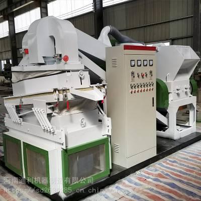 操作简单 废电线铜米机-干式铜米机供应商配置好