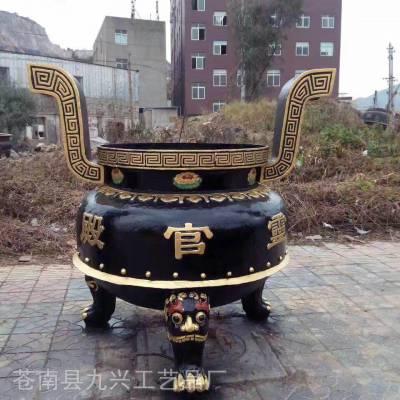 厂家直销长方形插香香炉寺庙大香炉 寺院铁香炉