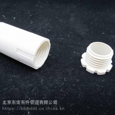 涿州upvc下水管格栅管批发