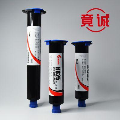 UV湿气固化胶,低膨胀低收缩uv胶,uv胶厂家,双固化胶水,竟诚H825胶水