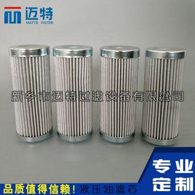 原装pall颇尔滤芯 型号HC3310FGG40H 液压回油滤芯价格 迈特直销