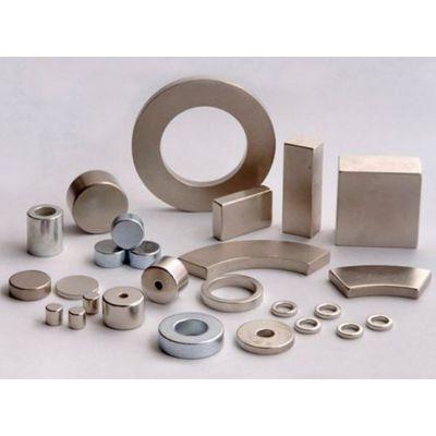 钕铁硼强力磁铁生产厂家_订做磁铁_定制磁铁