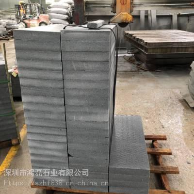 薄板红棕石材 红棕供应 深圳石材直销 红棕生产基地 红棕厂家