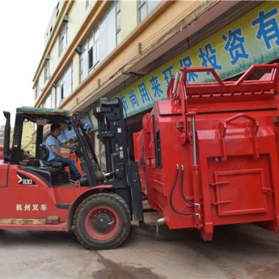 重庆垃圾压缩机-志成机械批量团购-水平整体移动式垃圾压缩机