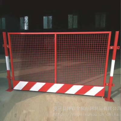 大量现货基坑外框防护栏移动式临边警戒安全防护电梯门