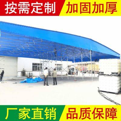 伸缩雨棚厂家直销_河北邢台南和移动式雨棚厂家直销