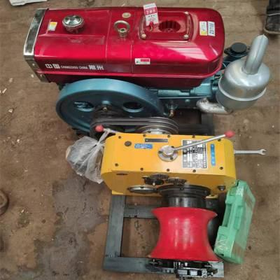 广西机动绞磨机柴油绞磨机5t电动绞磨机3t电缆牵引机汽油3吨8吨卷扬机
