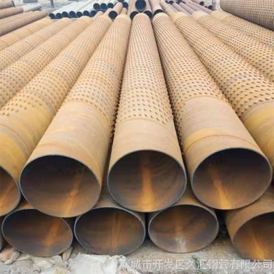 取水用钢花管273mm 养殖业打井用铁管(滤水管)耐用寿命长