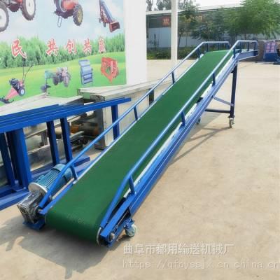 鹤壁市麦子装车输送机 生产平板式皮带机 家用小型折叠皮带机qk