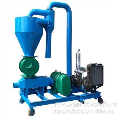 大米用吸粮输送机 气力吸粮机3-40T供应