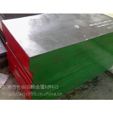 浦项 STD62 热作模具钢 卫生洁具