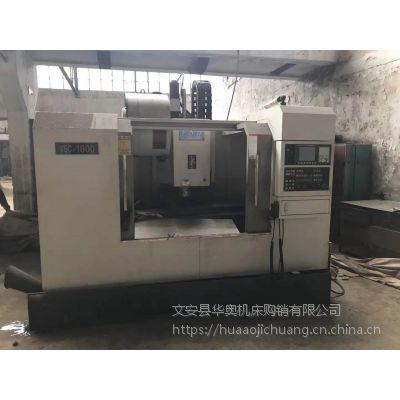 发那科系统台湾世宏VSC1000立式加工中心
