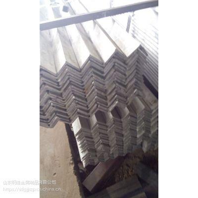 山东Q235角钢大全批发零售各种规格等边角钢