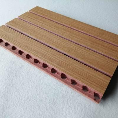 厂家直销录音棚室内防火阻燃槽孔木质吸音板
