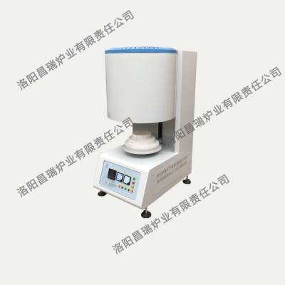 炉温均匀性好 控温精准 昌瑞制造 高温玻璃井式炉