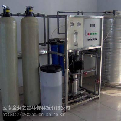 云南生活饮用水设备,纯净水净化水处理设备,昆明水处理设备厂家