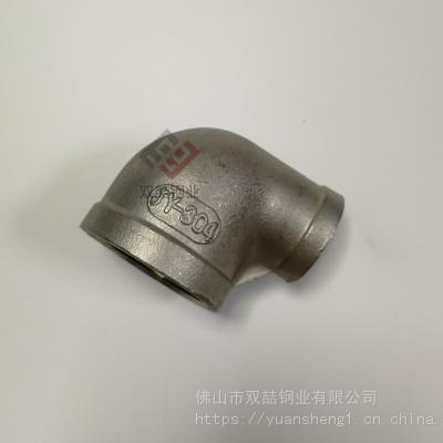 江门304丝扣不锈钢弯头 不锈钢304铸件弯头 4分变3分变径弯头