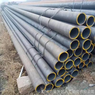 Q345B无缝钢管450*16 热轧无缝钢管 非标热扩钢管供应商
