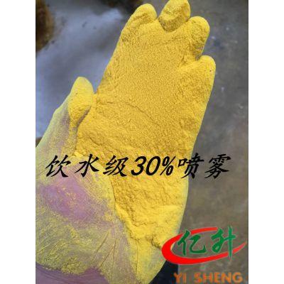 河南聚合氯化铝厂家 亿升化工有限公司