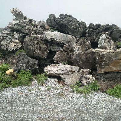 镇兴奇石 天然大英石 假山石 园林假山工程石 观赏英石