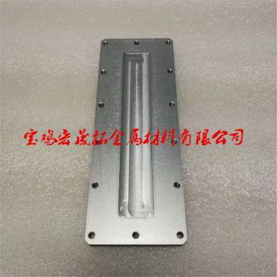 宝鸡宏晟拓供应镀膜用高纯钴靶 沉孔磨光面钴板 条形孔钴板