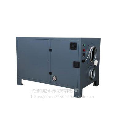 高精密实验室转轮式除湿机生产厂家