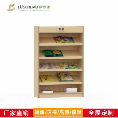 幼儿园家具儿童阅读实木书架收纳置物架区角柜绿森堡厂家定做