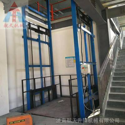 景德***制固定式升降货梯 航天牌 2层3层导轨式升降机可定制 货梯升降机 2020价格表