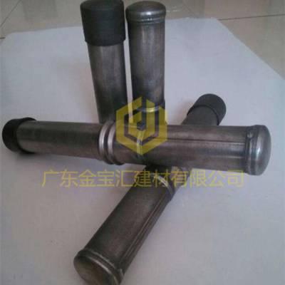 旋挖桩优质声测管-金宝汇建材-广东旋挖桩声测管