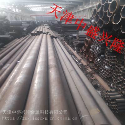 159*24.5锅炉管,材质20G标准GB/T3087,山东厂家非标可定制