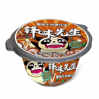 18陆勤自热方便米饭炒饭生产厂家技术支持
