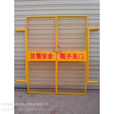铜仁市思南县价格低廉电梯井口防护门 施工电梯防护门 人货电梯安全门 喷塑不生锈
