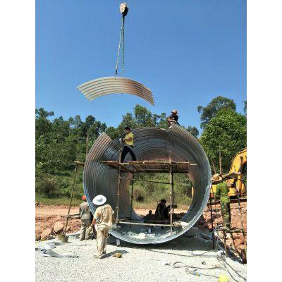 直径5米金属波纹管涵回填要求