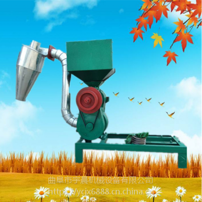 立式砂轮稻谷碾米机 宇晨燕麦脱皮机 多功能高粱脱壳碾米机价格