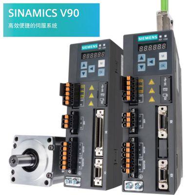 西门子SINAMICS V90驱动器全系列特价