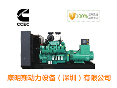 Banlung原装康明斯发电机组3C出口认证信息推荐