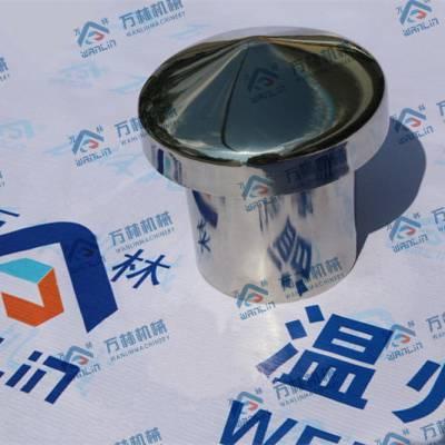 温州万林供应不锈钢透气帽 通气帽