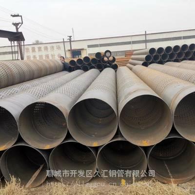 东莞400mm降水井钢花管/地铁降水钢管(滤水管)欣欣向上