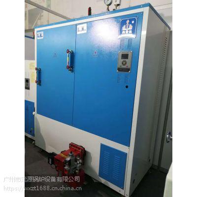 500KG免检燃气锅炉 500KG蒸发量蒸汽发生器 燃油燃气锅炉厂家直销