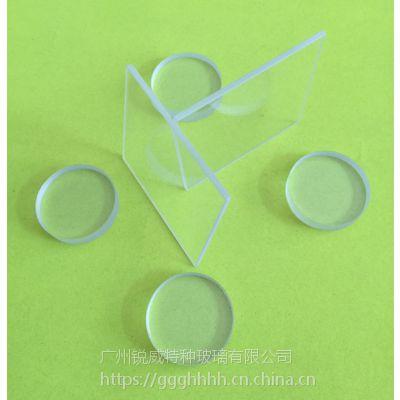 供应耐高温高压玻璃、特种高温玻璃、铝硅玻璃 、耐热玻璃定制