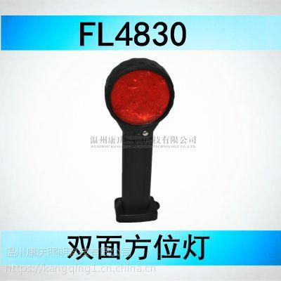 海洋王FL4830价格 厂家(康庆FL4830)双面方位灯现货
