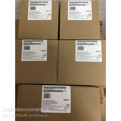 西门子PLC 6AV21042KL040BD0现货 代理商特价销售