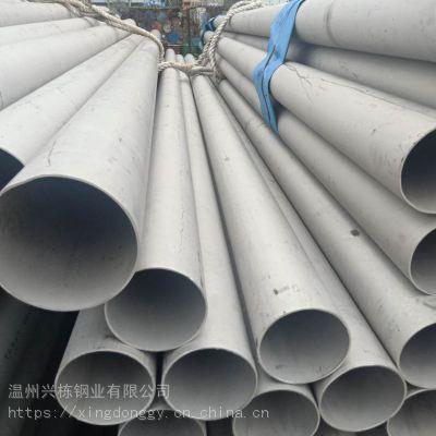 温州现货272*6 304不锈钢管 大规格厚壁304不锈钢无缝管
